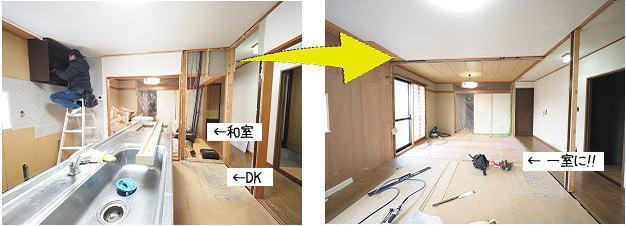 wadasekou20210120ni5.jpg