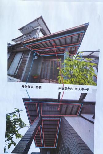 wadasekou20210201ho5.jpg