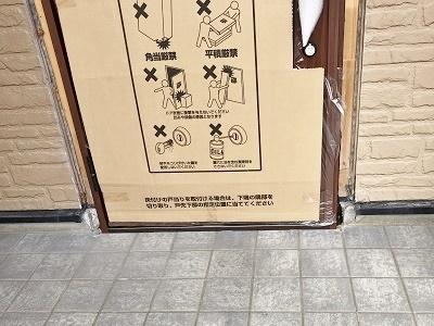 wadasekou20210203ta4.jpg
