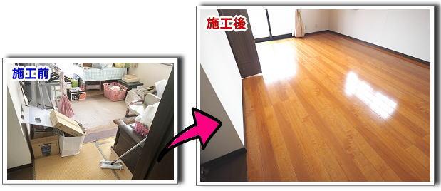 wadasekou20210325mo1.jpg