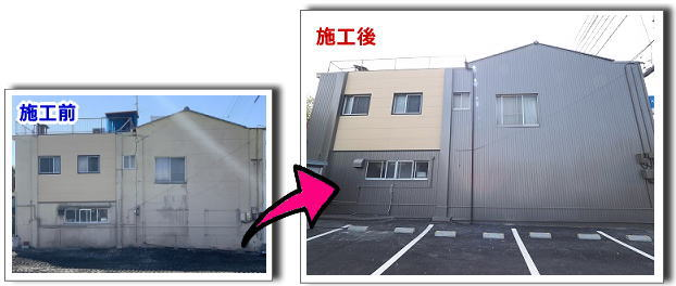 wadasekou20210416hi7.jpg