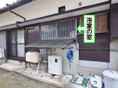 wadasekou20210416ta5.jpg