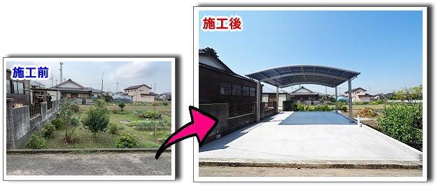 wadasekou20210426ji1.jpg