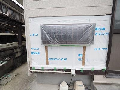 wadasekou20210520fu3.jpg