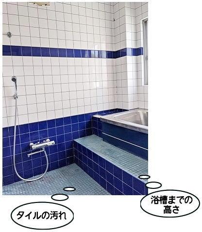 wadasekou20210615ev2.jpg