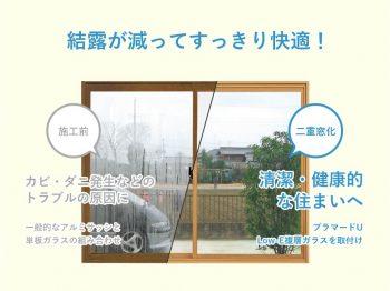wadasekou20210708wa8.jpg