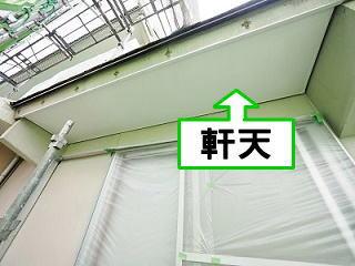wadasekou20210927yo5a.jpg