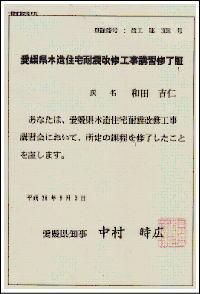 wadataishin_17.jpg