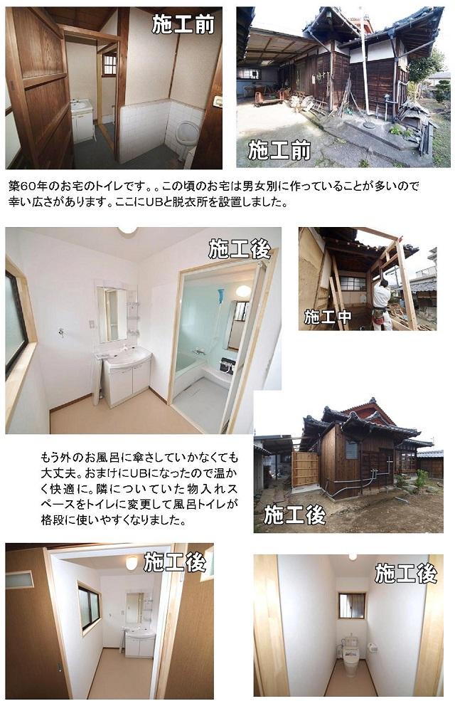 wadazirei_reformbs1.jpg