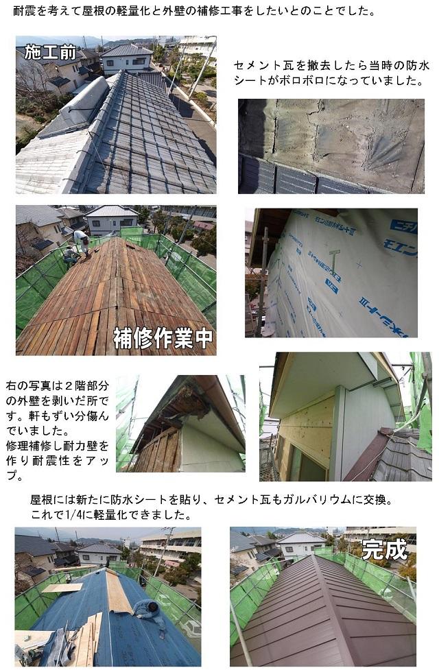 wadazirei_reformst2.jpg