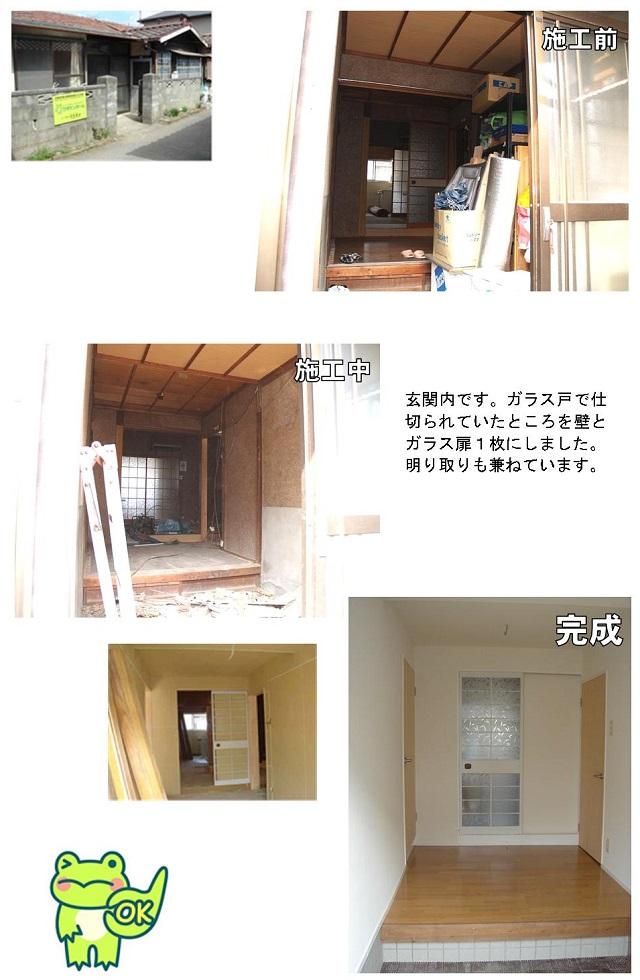 wadazirei_reformst5.jpg