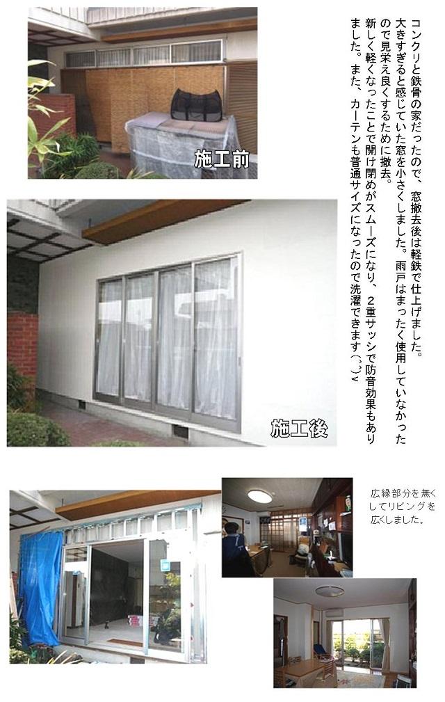 wadazirei_reformst6.jpg