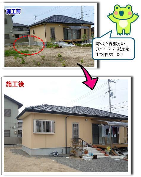wadazoutiku_2.jpg